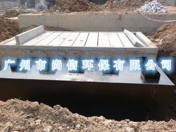 广东一体化生活污水处理设备/广东一体化生活污水处理设备制造厂家