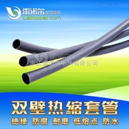 LNE-SRG雙壁熱縮套管 UL電纜套管