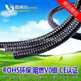 LNE-JSB-P4双扣包塑金属软管,电线套管 ,PVC波纹管, 蛇皮管, 穿线管 ,雷诺尔