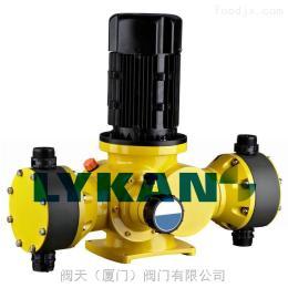 進口柱塞式計量泵 進口隔膜式計量泵 德國LYKAN品牌