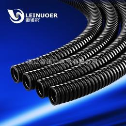 LNE-WS-PP阻燃PP聚丙烯軟管,汽車套線PP波紋管