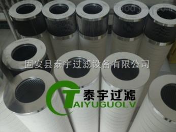 FD70B-602000A014FD70B-602000A014東汽頗爾風機齒輪箱濾芯