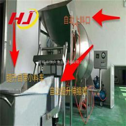 HJ油炸设备线 山东油炸设备厂家 全自动油炸机