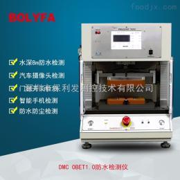 OBET1.0DMC OBET1.0USB手机部品防水气密性泄漏检测系统