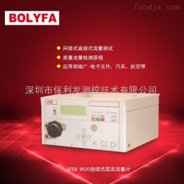 D520ATEQ  D520气密性防水泄漏测试系统