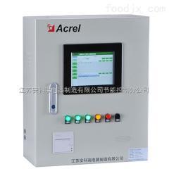 AFRD100/B防火门监控器/ 防火门监控系统(实时监测、火灾报警联动)