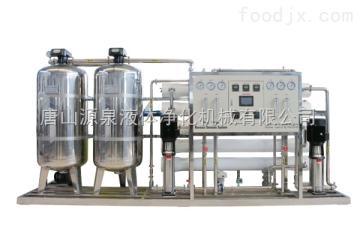2t/h沧州净水制水设备水处理设备厂家