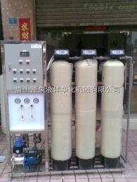 2t/h昌黎净水制水设备厂家