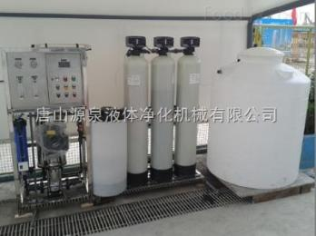0.5-100t/h廊坊软水设备