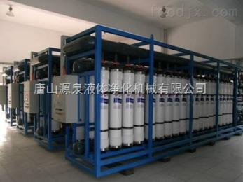 0.5-100t/h唐山净水设备维修
