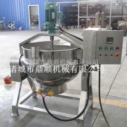 200L电加热夹层锅电加热带搅拌夹层锅