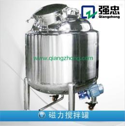 反应搅拌釜、电加热反应釜、蒸汽加热反应罐、反应锅卫生级不锈钢浓配罐