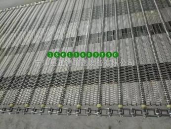 齐全输送网带,不锈钢304链网,质优价廉,供货及时。18613603330