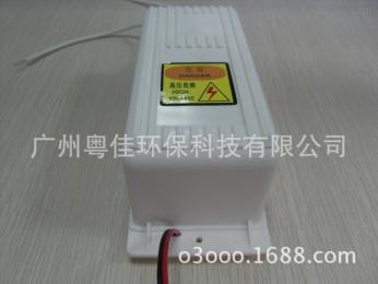 臭氧电源,臭氧发生器专用电源,安全防潮防尘*电源设备