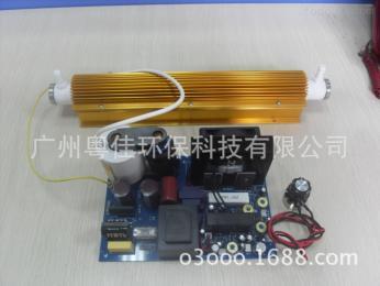 陶瓷管20G水冷臭氧发生器