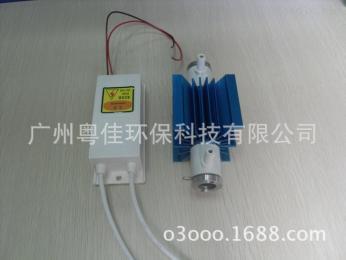 TS-3GA陶瓷管3G/H臭氧发生器配件 消毒器消毒机配件广州厂家