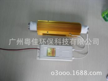 TS-10GAX10G风冷陶瓷臭氧管发生器食品消毒除甲醛菌消毒机配件消毒柜