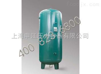 申江储气罐上海申江压力容器有限公司的储气罐优势