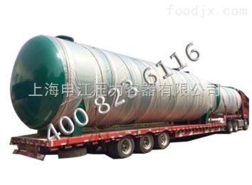 1储气罐厂家我只选择上海申江压力容器有限公司厂家!