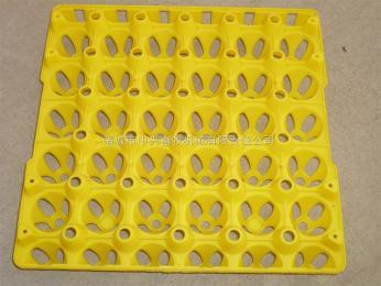 290*290*50mm禽类蛋托规格  塑料鸡蛋托