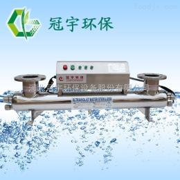 晉中市  RZ-UV2-LS30  紫外線殺菌器