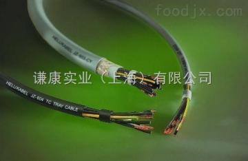 HELUKABEL控制电缆