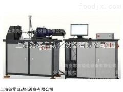 YOLO杭州YOLO紧固件横向振动试验机