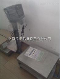 湖南1t電子臺秤 落地機械秤 廠家批發價
