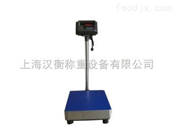 上海浦东1t电子台秤 落地机械秤的产品报价