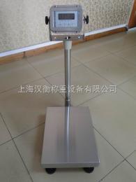 不锈钢电子台秤300*400,30kg/0.02kg电子秤厂家
