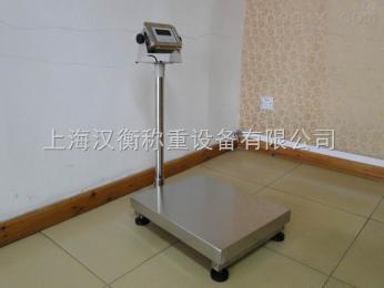 江蘇400*500電子臺秤,30kg/0.002kg不銹鋼電子臺秤