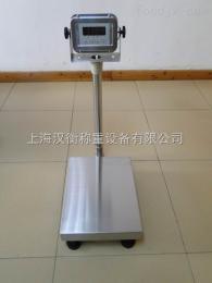 计重台秤,400*500不锈钢计重台秤,60kg/5g不锈钢电子台秤厂家直销各类价格
