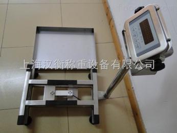 湖南500kg不锈钢电子台秤 电子落地秤厂家批发价