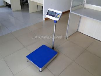 上海浦东1t电子台秤 落地计数秤的产品报价