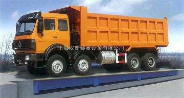 scs陕西煤矿用60吨出口式电子汽车衡厂家