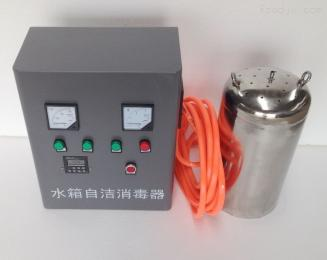 WTS-2W供應梅州內置式水箱自潔消毒器,水殺菌消毒設備,工業養殖水處理