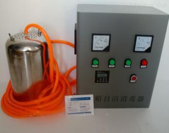 SG-SX-2W供應福建內置式水箱自潔消毒器,水殺菌消毒設備,水處理設備