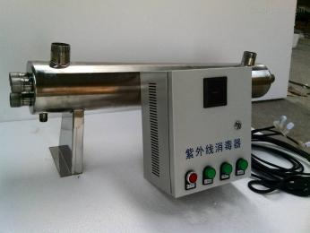 uv-uvc-500厂家直销乌海紫外线消毒器,工业养殖水处理,饮料食品厂,酒厂乳制品厂灭菌机