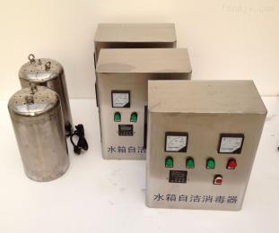 WTS-2A供應青海不銹鋼內置式水箱自潔消毒器,水殺菌消毒設備,水處理設備