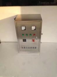 MBV-033EC供應河南不銹鋼外置式水箱自潔消毒器,水殺菌消毒設備,水處理設備