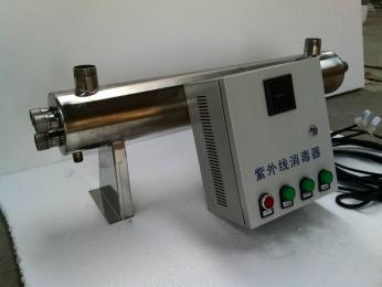 uv-uvc-150厂家直销北京紫外线消毒器,饮料食品杀菌消毒机