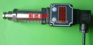 TOP201S拓樸數顯平膜壓力傳感器 現場顯示膜片型壓力變送器 數字型化工壓力傳感器