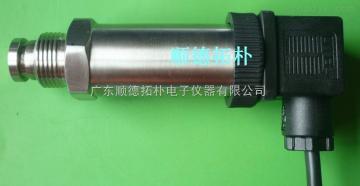 顺德拓朴TOP201赫丝曼接头平面膜压力变送器 齐平膜压力变送器 粘稠介质压力传感器