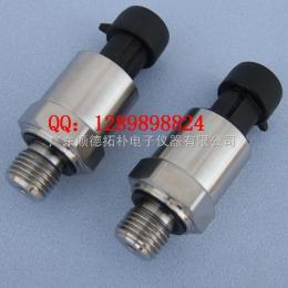 TOP901TOP901經濟型壓力變送器|空壓機壓力傳感器|制冷空調壓力傳感器|空調壓力變送器