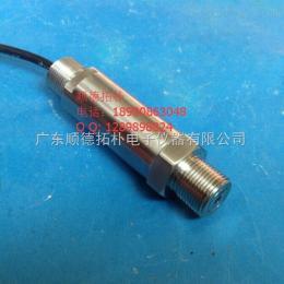 順德拓樸TOP505防爆壓力傳感器|隔爆壓力傳感器|化工壓力變送器|本安型壓力變送器