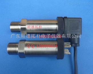 TOP503TOP503压力传感器
