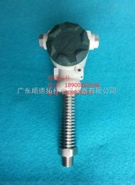 TOP402HTOP402H中温数显型压力传感器,耐温型压力变送器,工业型高温压力传感器