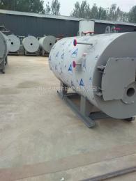 临沂市0.3吨燃油蒸汽锅炉厂家直销