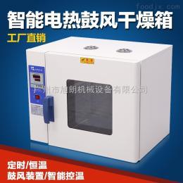 HK-350A+不銹鋼新款萬能智能型定時定溫五谷雜糧烘干烘熟機