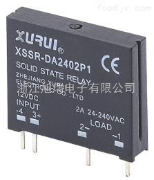 AAA浙江温州交流固态继电器价格,交流固态继电器厂家